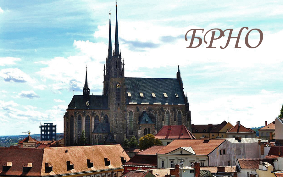 Brno_Cathedral_Saints_Peter_Paul