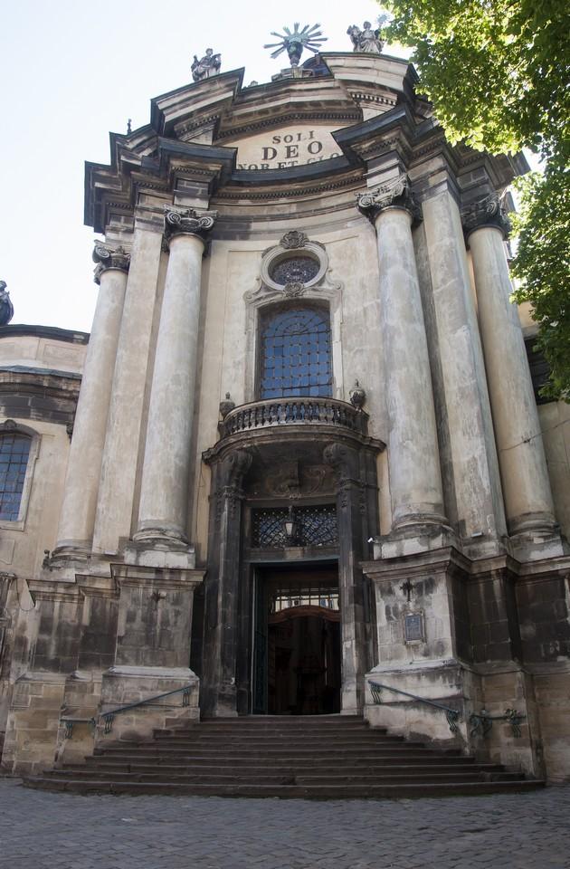 Доминиканский костел — один из лучших образцов архитектуры барокко, один из красивейших во Львове.