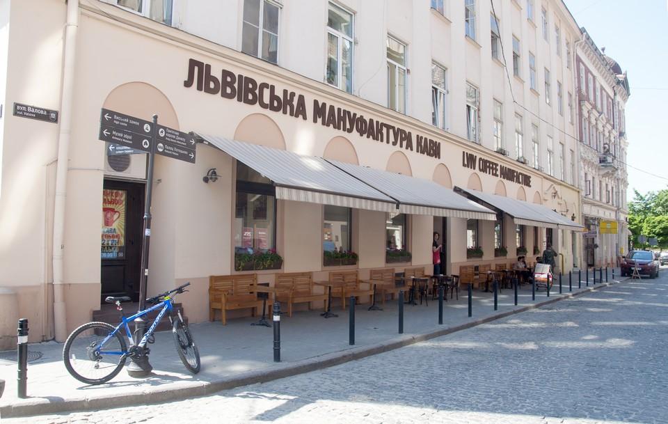 Львівська мануфактура кави