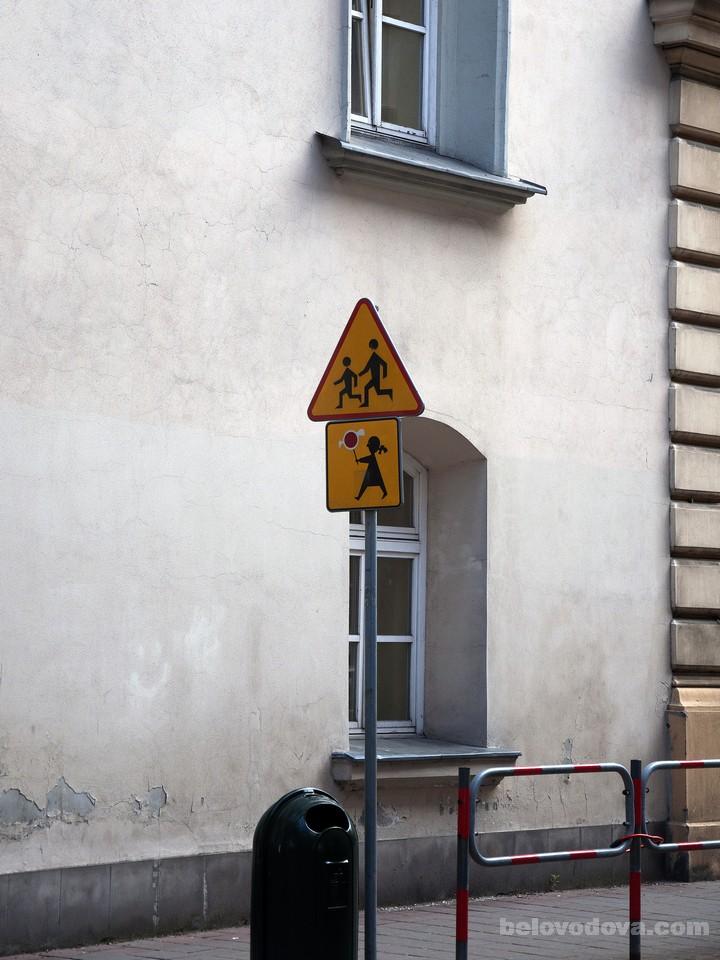 знак пешеходного перехода в Кракове